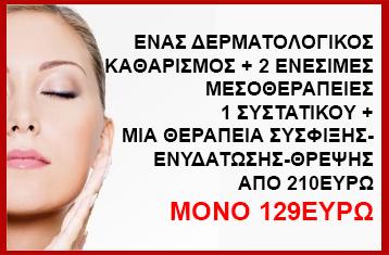 prosopa2