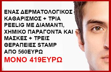 prosopa3