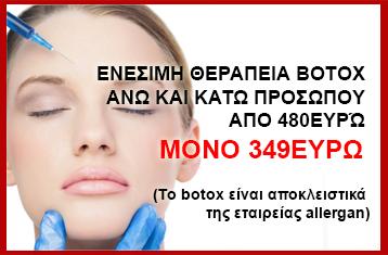 prosopa5